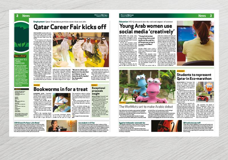 Qatar Foundation Telegraph
